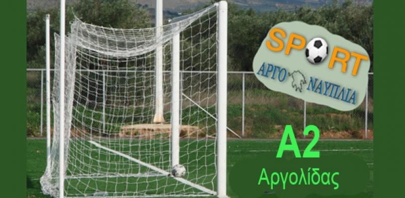 a2_argolidas