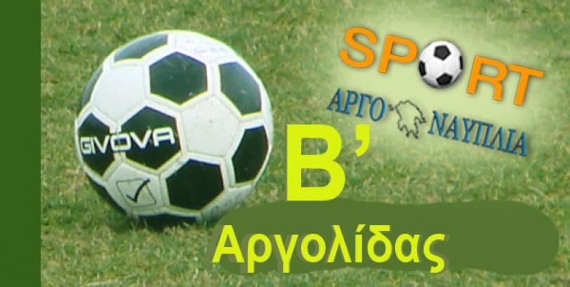 b_argolidas_logo1