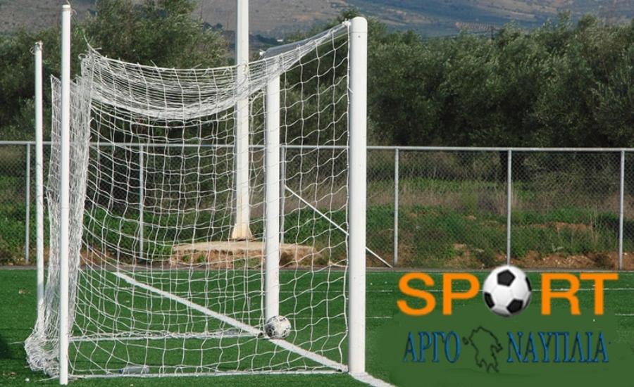 sport_argonafplia2-900