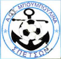 mpoumpoulina_spetses_logo