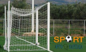 sport_argonafplia2-900-300x183