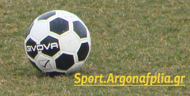 sportargonafplia1