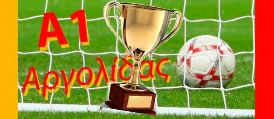 argolida_cup