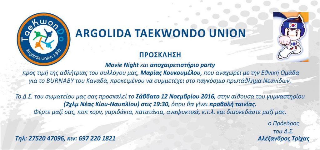 taekwondounion11
