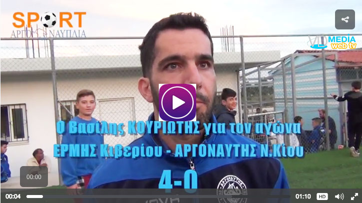 vd_kouriotis_vasilis12