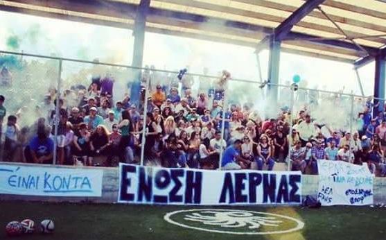 https://sport.argonafplia.gr/wp-content/uploads/2017/07/en.lernas-kosmos.jpg