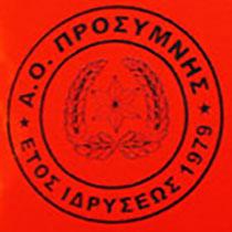 Α.Ο. ΠΡΟΣΥΜΝΗΣ