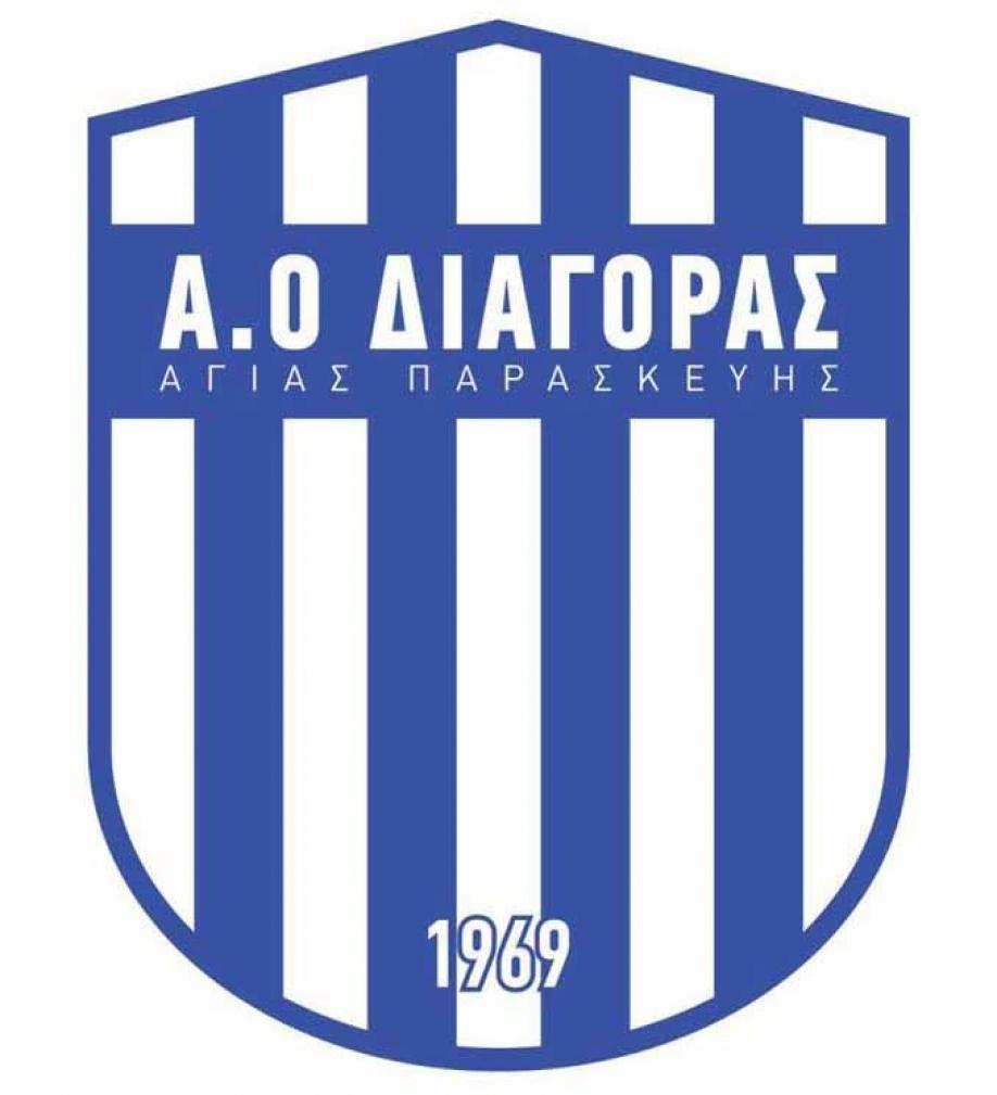 https://sport.argonafplia.gr/wp-content/uploads/2018/04/Diagoras-Agias-Paraskevis.jpg