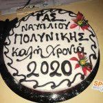 polynikis6_pita